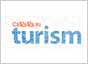 Cerere Turism